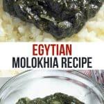 pinterest image of Egyptian Mulukhia recipe