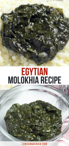 pinterest image of Egyptian Mulukhia recipe